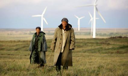 ge wind farm in china