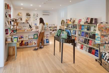 -Ivy Bookshop
